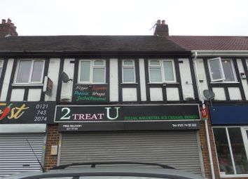Thumbnail 2 bed property to rent in Coventry Road, Yardley, Birmingham