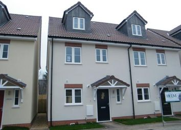 Thumbnail 4 bed property for sale in Foxes Mead, Broad Lane