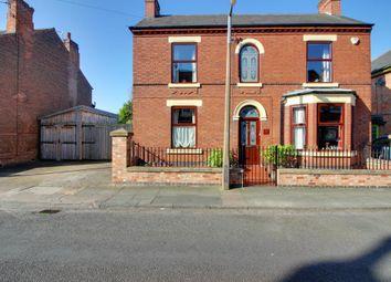 Thumbnail 3 bedroom detached house for sale in Harrington Street, Long Eaton, Nottingham