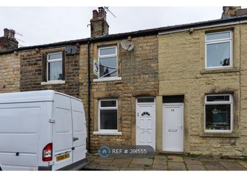 Thumbnail 2 bed terraced house to rent in Gardner Road, Lancaster