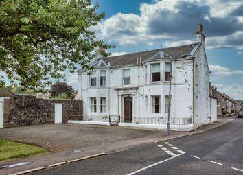 Thumbnail 2 bed flat for sale in 2 Novar, Harvey Square, Lochwinnoch