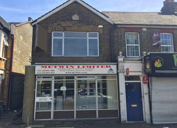 Thumbnail Retail premises to let in Chingford Mount Road, London