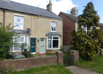 Thumbnail 3 bed end terrace house for sale in Biggleswade Road, Upper Caldecote, Biggleswade