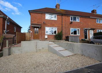 Thumbnail 2 bed end terrace house for sale in Fielding Road, Yeovil Marsh, Yeovil