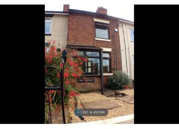 Thumbnail 2 bed terraced house to rent in The Fillybrooks, Stone