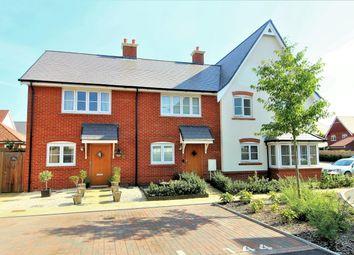 Thumbnail 2 bed terraced house for sale in Diamond Jubilee Way, Wokingham, Berkshire