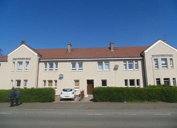 Thumbnail 2 bed flat to rent in Gallowhill Road, Paisley