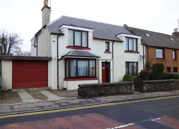 Thumbnail 3 bed semi-detached house for sale in Low Road, Auchtermuchty, Cupar