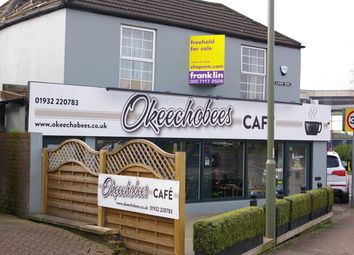 Thumbnail Retail premises for sale in Esher Road, Hersham