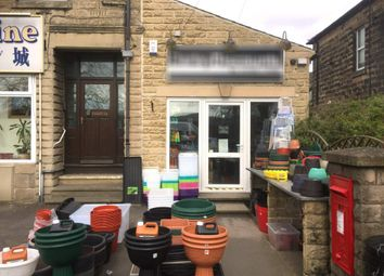 Thumbnail Commercial property for sale in Matlock DE4, UK