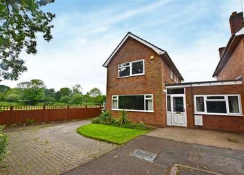 Thumbnail 4 bed link-detached house for sale in Westfield Terrace, Longford, Gloucester