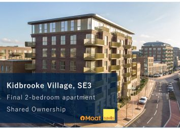 Thumbnail 2 bed flat for sale in Perkins House, London