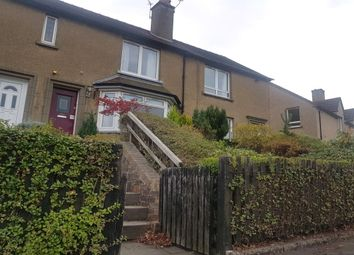 Thumbnail 2 bed terraced house to rent in Liston Drive, Kirkliston
