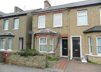 Thumbnail 2 bedroom semi-detached house for sale in Chalvey Road East, Slough, Berkshire