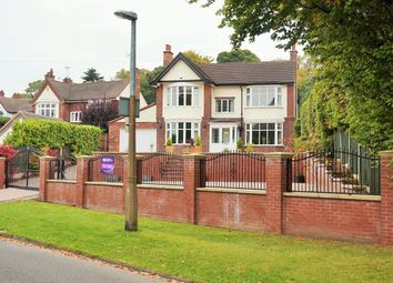Thumbnail 4 bed detached house for sale in Beeston Fields Drive, Beeston