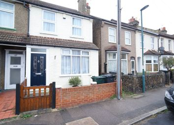 Thumbnail 2 bedroom end terrace house to rent in Somerset Road, Dartford, Kent