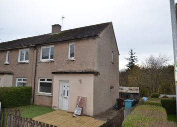 Thumbnail 2 bed end terrace house for sale in North Dryburgh Road, Wishaw, Lanarkshire ML27Hq