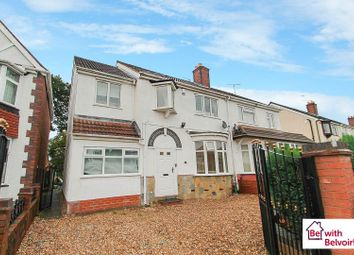 4 bed semi-detached house for sale in Oxley Moor Road, Wolverhampton WV10