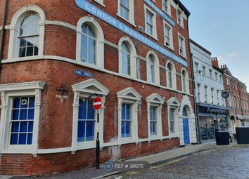 2 bed flat to rent in Robinson Row, Hull HU1