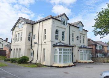 Thumbnail 2 bed flat to rent in Elm Court, Prenton Lane, Prenton