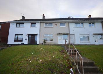 Thumbnail 1 bed terraced house for sale in Glenluce Terrace, East Kilbride, South Lanarkshire