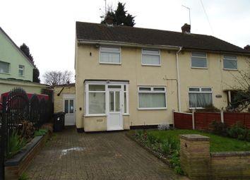 Thumbnail 2 bedroom end terrace house to rent in Schoolacre Road, Castle Bromwich, Birmingham