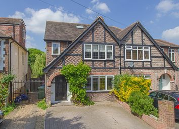 Thumbnail 4 bed property to rent in Hampton Court Avenue, East Molesey