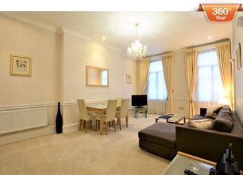 Thumbnail 1 bed flat to rent in Hertford Street, London