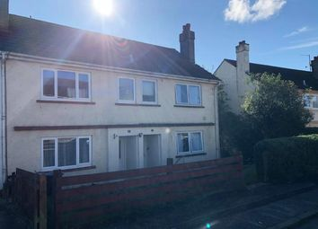 Thumbnail 2 bed end terrace house to rent in Mayfield Avenue, Hurlford, Kilmarnock