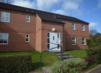 Thumbnail 2 bedroom flat to rent in Whitcliffe Gardens, West Bridgford, Nottingham