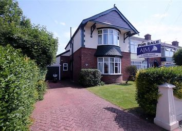 Thumbnail 3 bedroom end terrace house for sale in Dovercourt Road, Cosham, Portsmouth, Hampshire