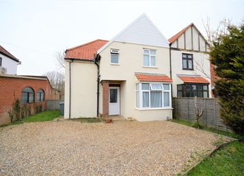 Thumbnail 3 bed semi-detached house for sale in Wroxham Road, Sprowston