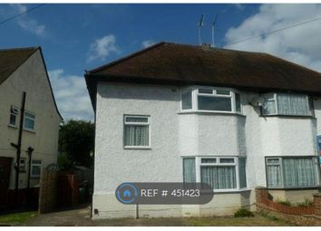 Thumbnail 3 bed semi-detached house to rent in St. Georges Crescent, Slough