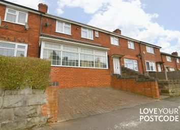 Thumbnail 3 bed terraced house to rent in Turner Street, West Bromwich