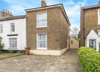 Thumbnail 3 bed end terrace house for sale in Junction Road, South Croydon
