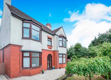 Thumbnail 5 bed detached house for sale in New Street, Sutton, St. Helens, Merseyside