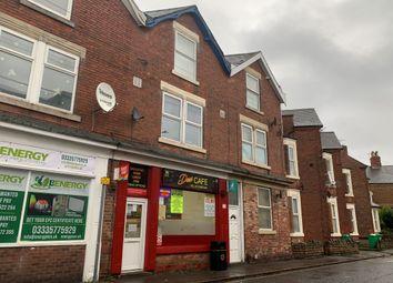 Thumbnail Retail premises for sale in 34 Beech Avenue, New Basford, Nottingham, Nottinghamshire