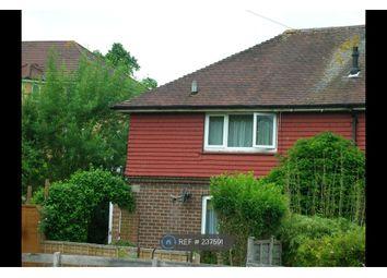 Thumbnail 3 bed end terrace house to rent in Skyllings, Newbury