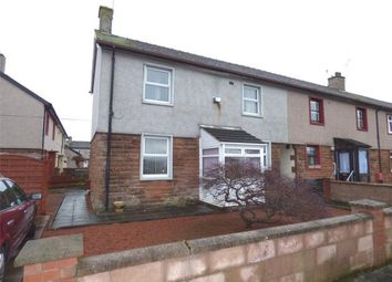 Thumbnail 2 bed end terrace house for sale in Broomlands Drive, Dumfries, Dumfries And Galloway