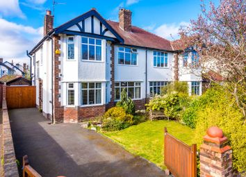 Thumbnail 5 bed semi-detached house for sale in Dunbar Crescent, Birkdale, Southport