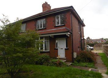 Thumbnail 3 bed semi-detached house to rent in Churchfield Lane, Darton