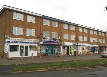 Thumbnail Retail premises to let in Unit 7, Tudor Parade, Clacton-On-Sea