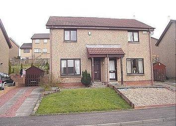 Thumbnail 2 bedroom end terrace house to rent in Balgray Avenue, Kilmarnock