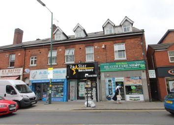 Retail premises for sale in Warwick Road, Acocks Green, Birmingham B27