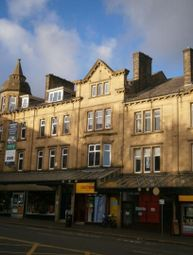 Thumbnail Retail premises to let in 72 Cavendish Street, Keighley