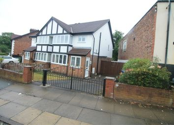 Thumbnail 3 bed semi-detached house for sale in Garden Lane, Liverpool, Merseyside