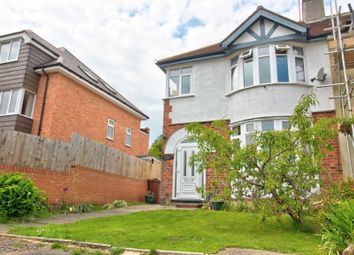 3 bed semi-detached house for sale in Towcester Road, Northampton NN4