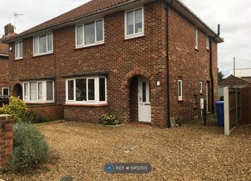 Thumbnail 3 bed semi-detached house to rent in Norwich, Norwich