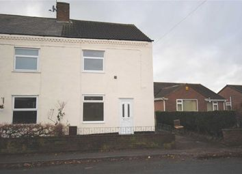 Thumbnail 2 bed end terrace house to rent in Rupert Street, Lower Pilsley, Chesterfield