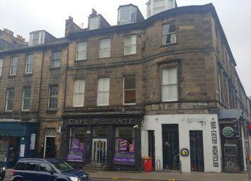 2 bed flat to rent in Broughton Street, Broughton, Edinburgh EH1